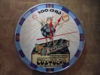 Horloge Publicitaire Pates Lustucru